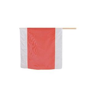 Nestle Warn-Flagge 50x50 weiß-orange-weiß