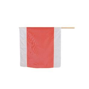 Nestle Warn-Flagge 50x50 weiß-rot-weiß